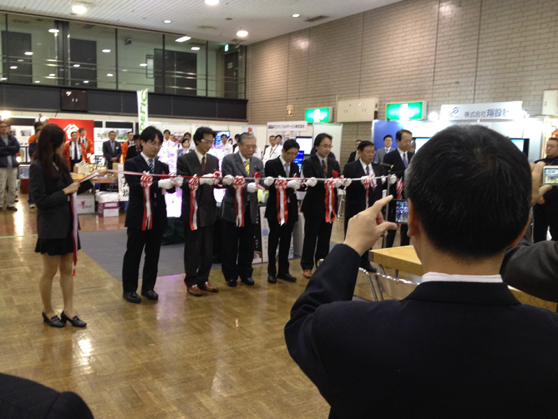 the 45th Fair Tokyo hotel industry